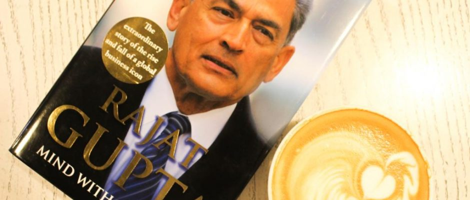 Mind Without Fear - A book by Rajat Gupta