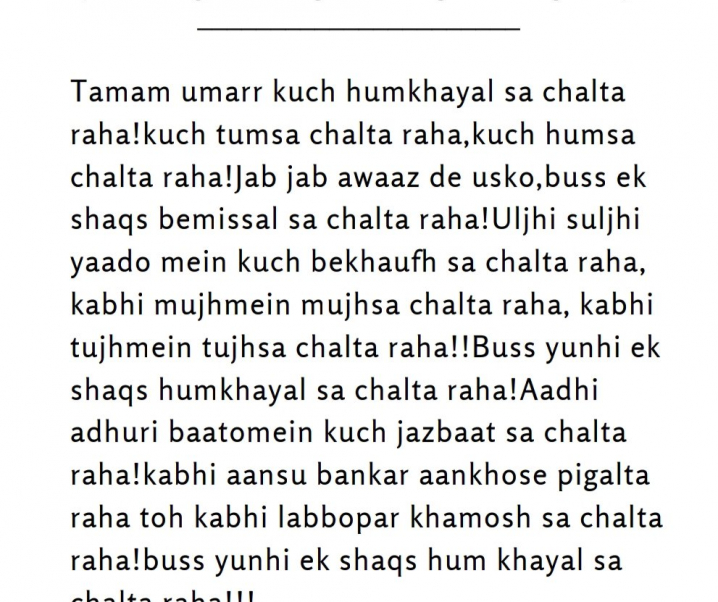 Humkhayal – By Eshika Amarnani
