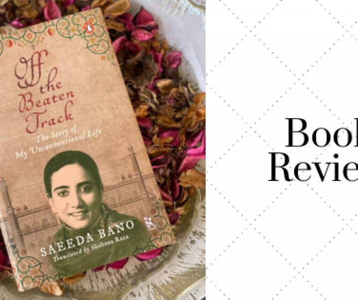 Off the Beaten Track, The Story of My Unconventional Life – Book Review