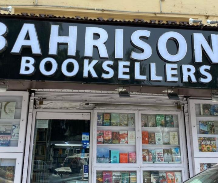 Where Book Dreams Come True – Part 1