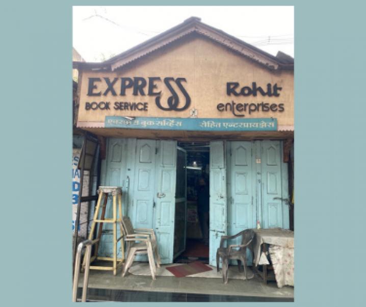 Express Book Service